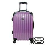BATOLON 時尚網眼格行李箱20吋-紫