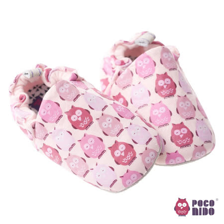 英國 POCONIDO 純手工柔軟嬰兒鞋(粉紅貓頭鷹)