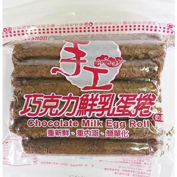 【福義軒】手工蛋捲(機能/芝麻/優格/抹茶/咖啡/巧克力鮮乳 6口味可選) 家庭號   6包免運組