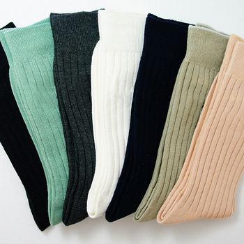 法國名牌刺繡休閒襪 (25~27cm)