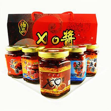 五星級飯店御廚XO醬3罐組(干貝/鮑魚/明太子)