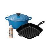 LE CREUSET 鑄鐵單柄方型烤盤 20cm(沉靜黑) + 贈品:鑄鐵琺瑯圓鍋16cm(馬賽藍) + 鍋盤清潔劑250ml