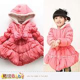 魔法Baby~女童外套 極暖厚絨連帽大外套~k38231