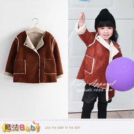 魔法Baby~女童外套 韓版仿麂皮加絨厚外套~k38255