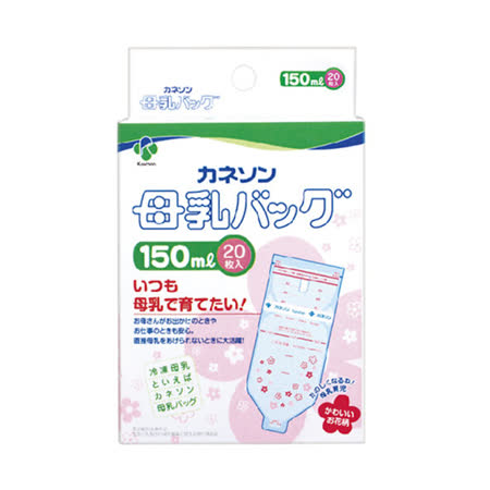 Kaneson 母乳冷凍袋-150ml 20枚