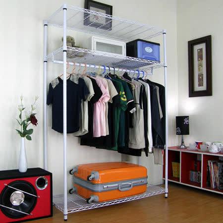 【環球】45DX120WX180H公分-三層金屬鐵線網型(單桿)吊衣架-素雅白色