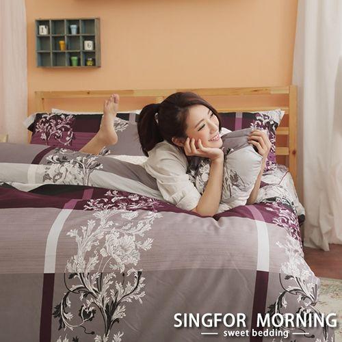 幸福晨光~優雅姿態~雙人加大四件式雲絲絨床包被套組