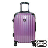 BATOLON 時尚網眼格行李箱24吋-紫
