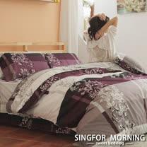 幸福晨光《優雅姿態》雙人加大五件式天絲絨鋪棉兩用被床罩組