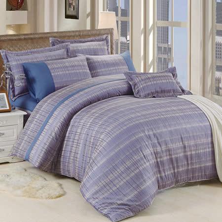 【Betrise】加大絲棉緹花八件式鋪棉兩用被床罩組(遐想)