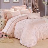 【Betrise】雙人色織緹花八件式鋪棉兩用被床罩組(麝香昑園)