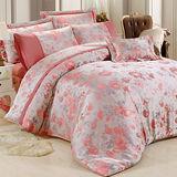 【Betrise】加大色織緹花八件式鋪棉兩用被床罩組(寐色柔情)
