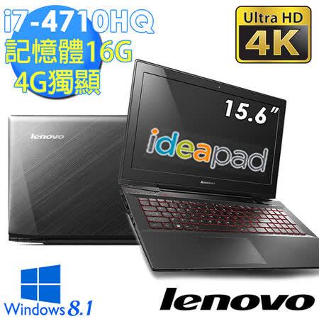 Lenovo Y50-70 15.6吋 i7-4710HQ 4G獨顯 16G記憶體 強悍電競筆電(4K高畫質)(59-438426)★原廠筆電包+卡巴兩年+雷蛇電競滑鼠