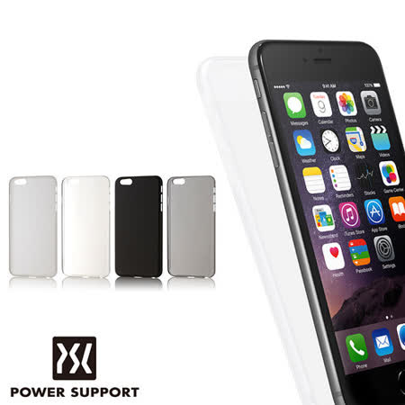 POWER SUPPORT iPhone6/6S Plus Air jacket 保護殼 (附螢幕保護貼)