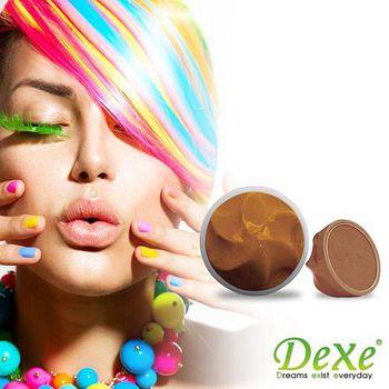 DEXE 繽紛染色糖果球 咖啡色
