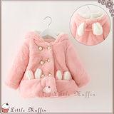 軟綿綿毛絨雙排扣連帽兔耳朵鋪棉外套/大衣 粉色 WMI145