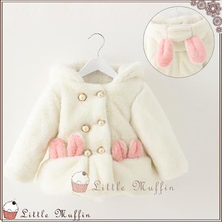 軟綿綿毛絨雙排扣連帽兔耳朵鋪棉外套/大衣 白色 WMI145