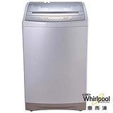 Whirlpool惠而浦12公斤直立變頻洗衣機WV12AD