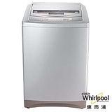 Whirlpool惠而浦15公斤直立變頻洗衣機WV15AD