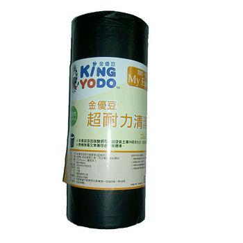 金優豆超耐力清潔垃圾袋黑色(超特大)