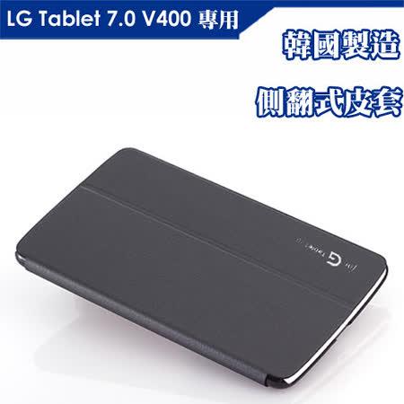 VOIA LG G Tablet 7.0 V400 專用側翻皮套
