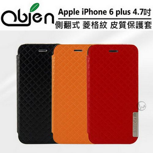 Obien 歐品漾 Apple iPhone 6 plus 5.5吋 側翻式 菱格紋 皮質保護套