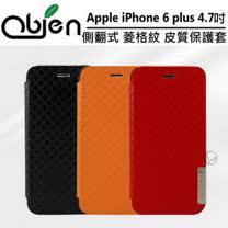 Obien 歐品漾 Apple iPhone 6 plus 5.5吋 側翻式 菱格紋 皮質保護套
