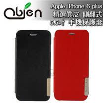 Obien 歐品漾 精選真皮 Apple iPhone6 plus 5.5吋 側翻式 手機保護套