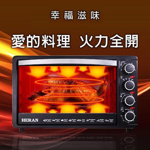 【禾聯】 30L四旋鈕電烤箱 HEO-3001SGH