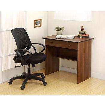 棉花田經典學生書桌(80*50*72.5cm)