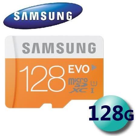 Samsung 三星 128GB EVO microSDXC TF UHS-I C10 48MB/s 記憶卡