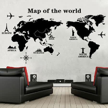 時尚壁貼 - 環遊世界