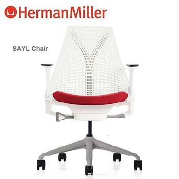 Herman Miller SAYL全功能環保人體工學椅 白背紅
