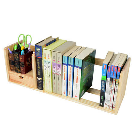 【LIFECODE】極簡風-松木桌上型書架(單抽屜)