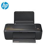 HP Deskjet IA 2020HC DJ2020 惠省系列 噴墨印表機 CZ733A