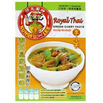 【李小子】泰式皇家綠咖哩醬 120g/盒