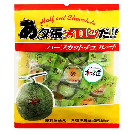 日本夕張 哈密瓜巧克力70g