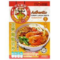 【李小子】正宗咖哩叻沙醬 120g/盒 (即期良品-效期至2017/10)