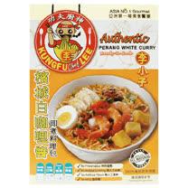 【李小子】檳城白咖哩醬 120g/盒