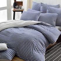 義大利La Belle《斯卡線曲-都會藍》雙人四件式色坊針織被套床包組