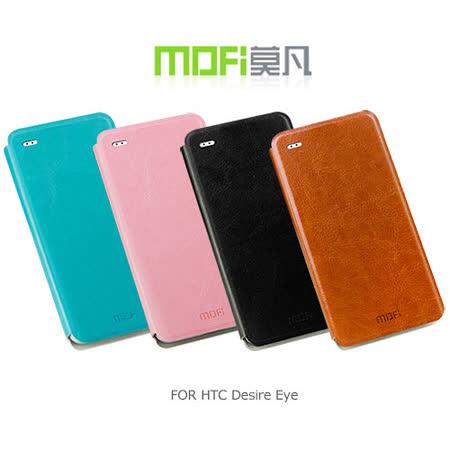 MOFI 莫凡 HTC Desire Eye 睿系列側翻皮套