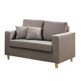 Bernice - 艾多雙人座沙發椅