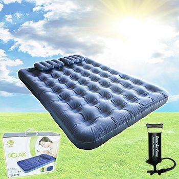 雙人植絨充氣床-含打氣筒+枕頭(192*142*18cm)