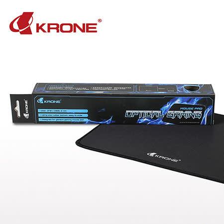 KRONE 光學電競滑鼠墊