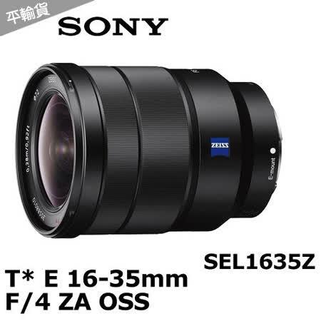 SONY 卡爾蔡司 Vario-Tessar T* FE 16-35mm F4 ZA OSS(SEL1635Z) (平輸).-送保護鏡(72)+拭鏡筆