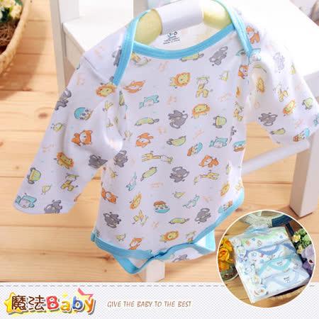 魔法Baby~純棉長袖包屁衣4件加手帕6條組合~不挑款~k38217