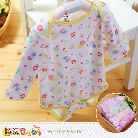 魔法Baby~純棉長袖包屁衣4件加手帕6條組合~不挑款~k38224