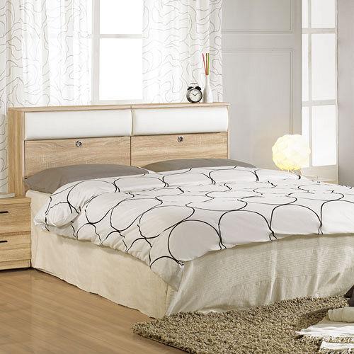 【幸福屋】艾爾達5尺橡木紋被櫥雙人床(床頭箱+床底)