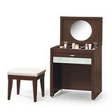 Bernice - 2.1尺天王星鏡台化妝桌椅組(兩色可選)