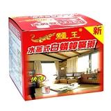 【鱷王】水蒸式白蟻蟑蟎藥25G-(5盒/1組)